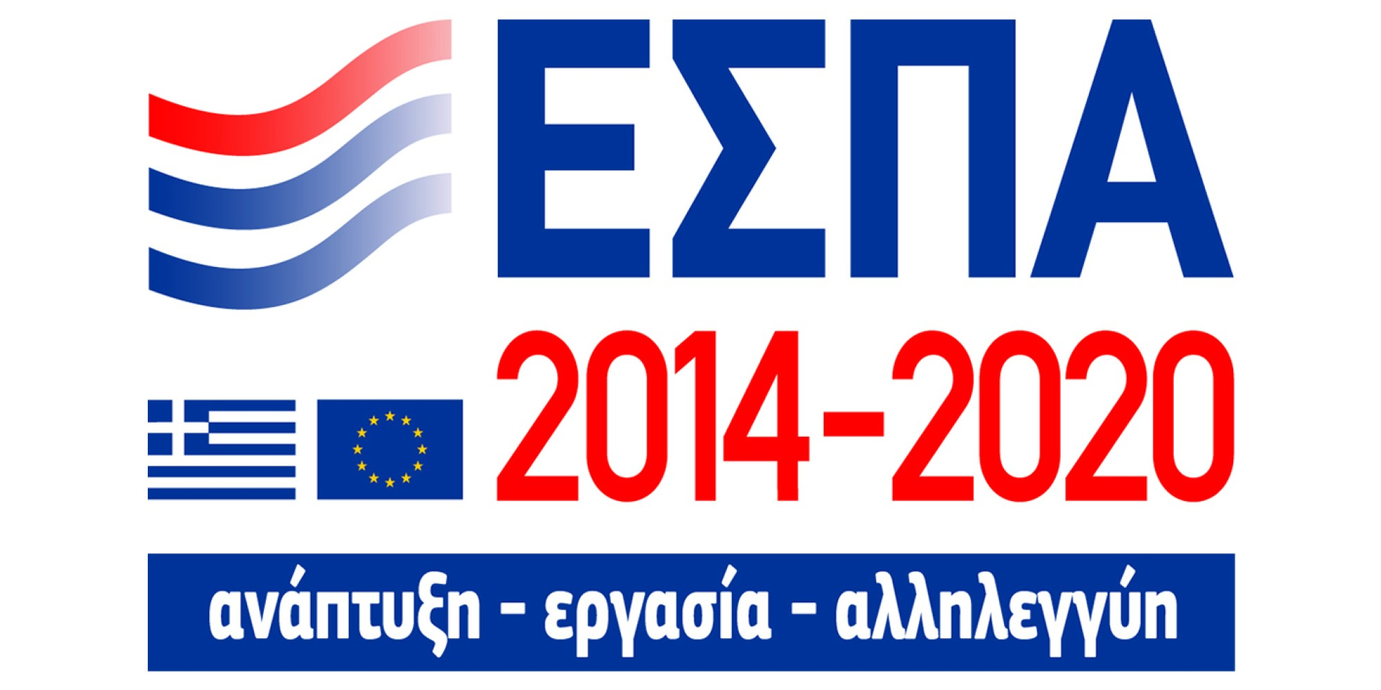 ESPA banner